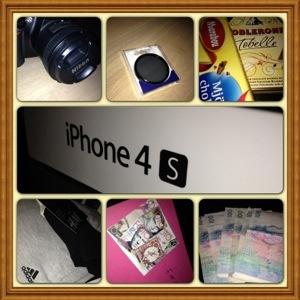 20121225-001903.jpg